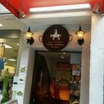スペイン料理銀座エスペロ - 外観  お店は地下です