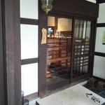 四季茶房八夢 - 入口