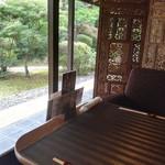 四季茶房八夢 - 内観(庭)