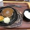 Taigababekyu - 料理写真:【2017.8.16】BBQハンバーグステーキ ライス付き¥829