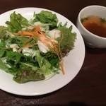 マルゴ ルナソラ - セットのサラダ、スープ