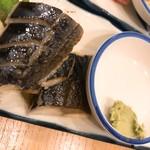 晩杯屋 - 炙りしめ鯖(180)