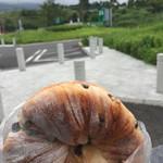 駿河ベーカリー&カフェ - 北海道練乳あずき
