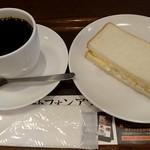 上島珈琲店  - モーニングたまごサンド