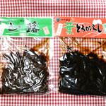 田中醤油店 - 料理写真: