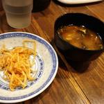 72694906 - サンラータン風味のスープ