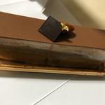 72695752 - オペラキャラメルショコラプラリネ