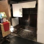 蕎麦・天ぷら 権八 - 【2017.8.22】店頭。