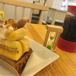アローツリー - コーヒーはプレス式コーヒー   砂時計がオシャレさん♪