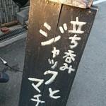 72699402 - 看板♪