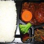 肉の吉野 -