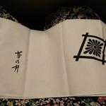 菊乃井 - これ貯まってきてしもた(^_^;)アイロンのあて布にも便利(*^^*)