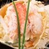 毛蟹サラダ
