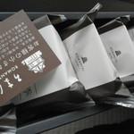 ろまん亭 - 白いモンブランパフ