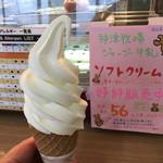 佐久平パーキングエリア(上り)軽食コーナー -