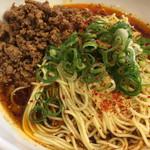 市川商店 - 汁なし担々麺 5辛のアップ〜(*^▽^*)❤️
