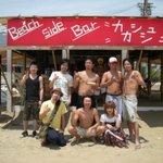 ALL 390円 BAR Cache-Cache - 夏には須磨で海の家 cache-cacheをしています!