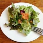 Malkovich - ランチのローストビーフの、サラダ