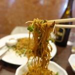 中国酒家 大三元 - ラージャー麺リフト