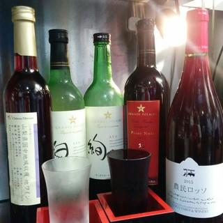 鴨しゃぶに合うワインと一緒にお楽しみください。