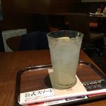 上島珈琲店 - レモネード アイス  440円