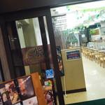 紫波サービスエリア 下り レストラン - レストラン入口
