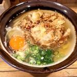 ゆず屋製麺所 - かき揚げうどんに生玉子無料トッピング(450円)