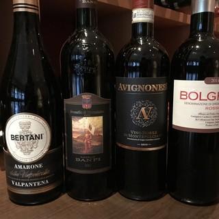 ソムリエにお任せください!イタリアワイン充実
