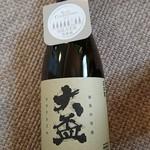 72718132 - 大盃純米酒