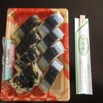 万両寿し - さんま寿司と焼きさんま寿司のセット