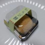 正和堂 - 料理写真:わらび餅@230