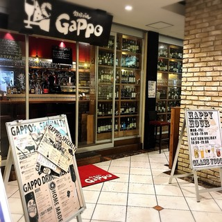 鉄板バル 桜木町Gappo