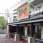72721168 - 明姫東二見交差点北西角の好立地(2017.9.7)