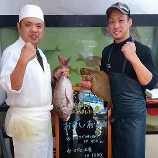 【旬味旬彩大和】×【うおしげ木下鮮魚店】