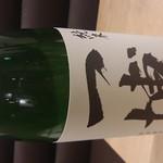 日本酒バー オール・ザット・ジャズ - 一博 純米 うすにごり生