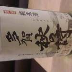 日本酒バー オール・ザット・ジャズ - 多賀 純米 秋の詩