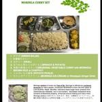 花菜 - モリンガ カレーセット