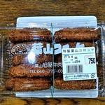 葉山旭屋牛肉店 - 料理写真:コロッケ1個75円