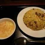 味蔵 - 牛肉チャーハン(670円)