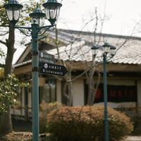 Ristorante AMRIT - 薬師寺大駐車場に併設する、和風の平屋建です。