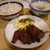 とち - 料理写真:牛タン定食(小) 1380円