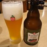 とち - 地ビール 650円