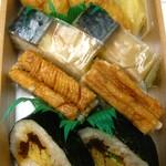 72732496 - たく寿司1080円
