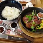 異国精肉店 ザ・アミーゴス GRILL & BBQ -
