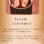 きんとん - 食べ方(o^∀^o)