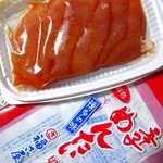 福さ屋 博多駅マイング店 - 「辛子めんたい切子」180g1080円