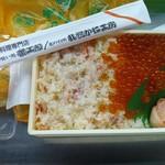 蟹工船 - 料理写真:蟹工船弁当 いくら