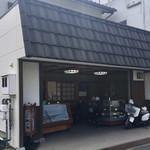 中嶋源九郎餅本舗 - 2017年9月。訪問