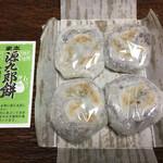 中嶋源九郎餅本舗 - 料理写真:源九郎餅
