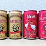 エチゴビール - 『エチゴビール(ピルスナー)』(265円)と『プレミアム レッドエール』(265円)を購入~♪(* ̄∇ ̄)ノ